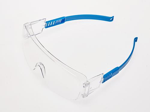 4Shop | Óculos de proteção individual azul