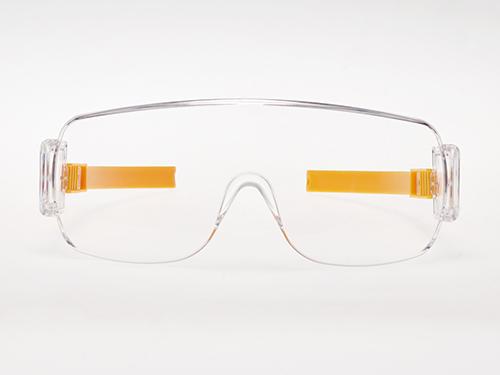 4Shop   Óculos de proteção individual laranja